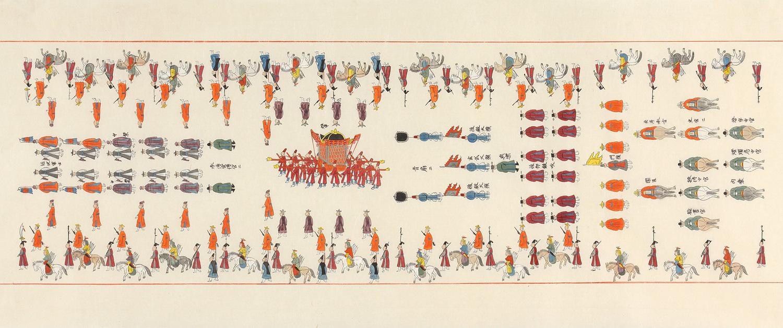 철종가례반차도왕연(황치석, 2012) 110X45cm, 닥지 석채.jpg