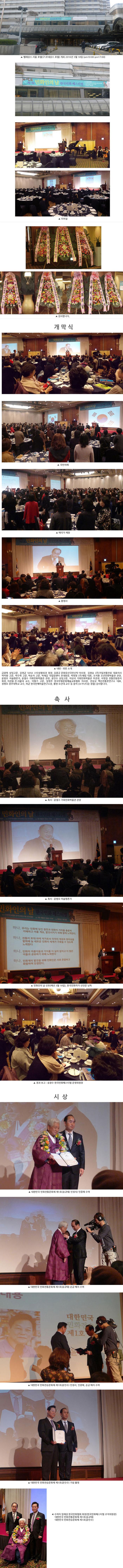 민화인의-날(1).jpg